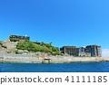 나가사키 현 푸른 하늘의 군함 섬 41111185