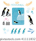 vector vectors penguin 41111832