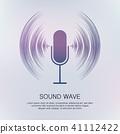 声音 波浪 波动 41112422