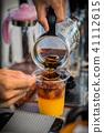 咖啡 冰咖啡 冷饮 41112615