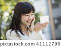 事業女性 商務女性 商界女性 41112790