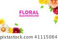 bouquet, floral, daisy 41115064
