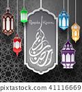 Hanging Paper Lanterns for Ramadan Mubarak celebra 41116669