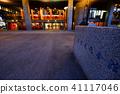 东京文化会馆(在上野公园) 41117046