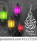 Ramadan Kareem arabic lamp greeting card 41117159