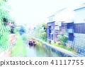 Omihachiman Yahata moat Suidosyo 001 41117755