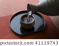 Sake 41119743