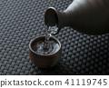 Sake 41119745