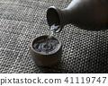 Sake 41119747
