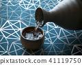 Sake 41119750