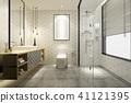 卫生间 浴室 装饰 41121395
