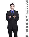 Portrait of asian businessman showing empty palms 41123598