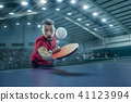 The table tennis player serving 41123994