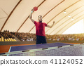 The table tennis player celebrating victory 41124052