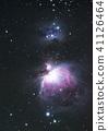 은하, 은하계, 별 41126464