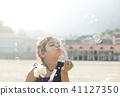Holi celebration at Vrindavan 41127350
