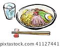 刷子被畫的食物變冷的中國麵條 41127441