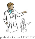 doctor with left hand open to blank space vector 41128717