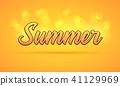summer, lettering, vector 41129969