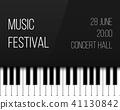 background, piano, instrument 41130842