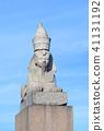 Ancient Egyptian sphinx. 41131192