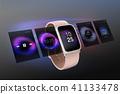 智能手表和UI屏幕的综合图象在黑色后面。多功能终端屏幕的概念图像 41133478