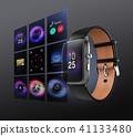 智能手表和UI屏幕的综合图象在黑色后面。多功能终端屏幕的概念图像 41133480