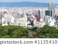 오사카 도시 풍경 41135410