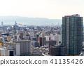 오사카 도시 풍경 41135426