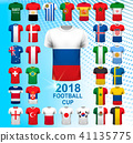 Set of football jerseys for 2018 championship 41135775