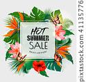 ฤดูร้อน,หน้าร้อน,แดดร้อน 41135776