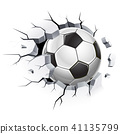 Soccer ball or football and Concrete wall damage. 41135799