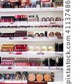Variety of assortment of modern cosmetics store 41137486