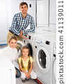 Family with girl buying washing machine 41139011