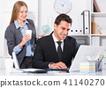 business, office, partners 41140270