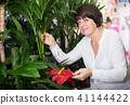 Customer choosing anturion 41144422