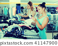 women, clothing, females 41147900