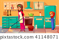 Vector arab mother daughter cleaning together 41148071