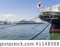 鑽石公主錨定在橫濱港冰川丸和Oosan橋 41148368