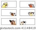 vector, vectors, dog 41148419