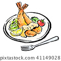 Fried shrimp fried brush 41149028