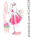 粉房女粉红色连衣裙 41149129