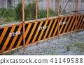 正在建设中的栏杆 41149588
