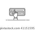 server, deploy, illustration 41151595