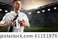 France soccer or football supporter showing flag 41151976