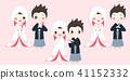 卡通 衣物 衣服 41152332