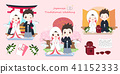 cartoon clothes couple 41152333