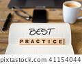 Best Practice 41154044