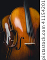 大提琴 41154201