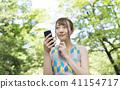 手機 智能手機 智慧型手機 41154717
